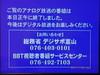 Imgp45091