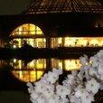 中央植物園
