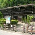 森の水族館と。。入館料五百円。。次回にね。